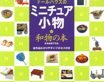 Out-of-print Doll House 04 -Japan Food, Flower and Utensils - Japanese craft book