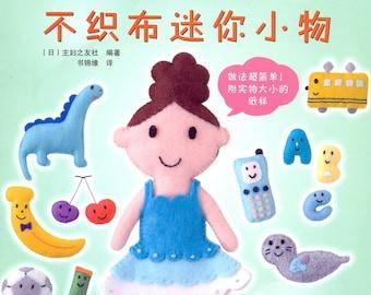 Yuzuko Felt Mascot - Japanese craft book (in Simplified Chinese)
