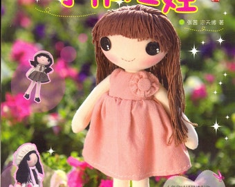 Out-of-print Make Fashionable Handmade Doll craft book