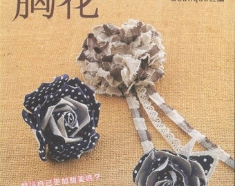 Out-of-print Handmade Corsage - Japanese craft book (in Chinese)