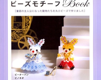 Out-of-print Master Kimiko Sasaki Collection 08 - Bead Fairytale - Japanese craft book