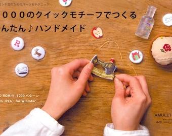 1000 Samplers on DVD - Japanese craft book