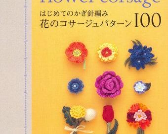 Crochet Flower Corsage 100 - Japanese craft book