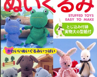 Out-of-print Stuffed Toys Easy to Make - Japanese craft book