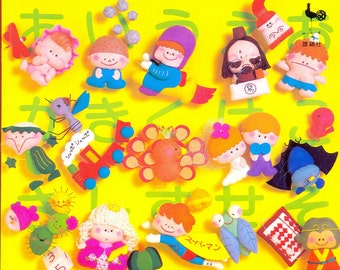 Out-of-print Master Terumi Otaka Collection 03 - 100 Felt Characters - Japanese craft book