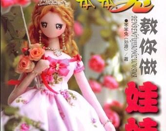 Handmade Dolls Teaching craft book