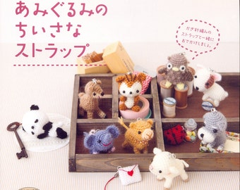 Out-of-print Little Amigurumi Charm -  Japanese craft book