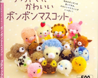Out-of-print Pompon Zoo- Japanese craft book