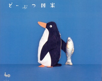 Out-of-print Chic Animal Designs - Japanese craft book