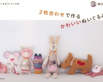 Doll Partners - Japanese craft book