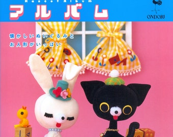 Out-of-print Master Ayumi Uyama Collection 01 - Mascot Album - Japanese craft book