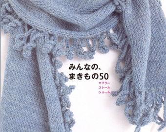 50 Muffler Neckerchief Shawl - Japanese craft book