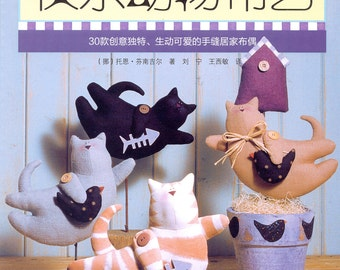 Northen Europe Style Doll craft book