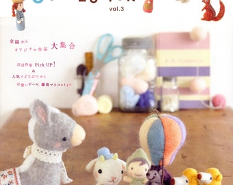 Felt Wool Animal Collection 03 - Japanese Craft Book