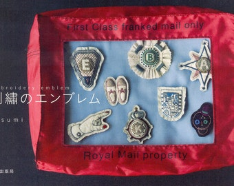 Master Collection Atsumi 01 - Embroidery Emblem - Japanese craft book