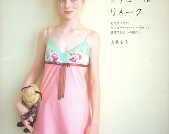 Master Yamase KoKo Collection 01 - Design from Old Clothes - Japanese craft book