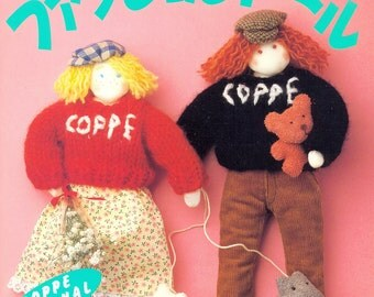 Out-of-print Coppe Original Doll - Japanese craft book