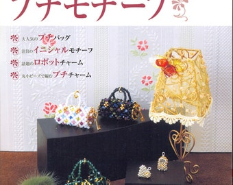 Out-of-print Luxury Brand - Japanese craft book