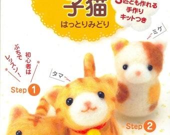 3 Kitties - DIY handmade felt wool kit package with tool