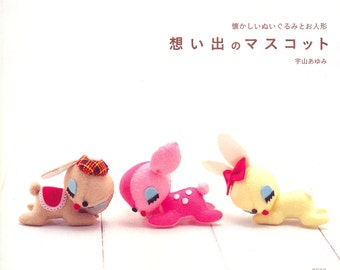 New Edition. Master Ayumi Uyama Collection 01 - Mascot Album - Japanese craft book
