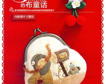 Shinnie's Quilt Child's Talk craft book
