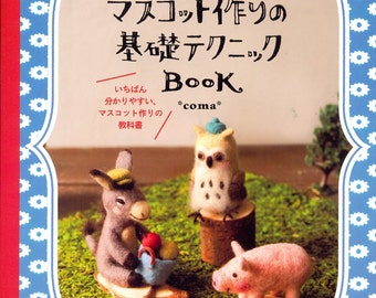 Master Coma collection 01 - Vintage Style Felt Wool Doll - Japanese craft book