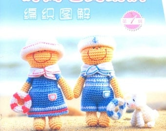 Out-of-print Chic Crochet Doll craft book