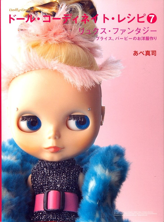 Blythe Collection 28 - New Fashion Dolly Clothing Bible - Japanese craft book