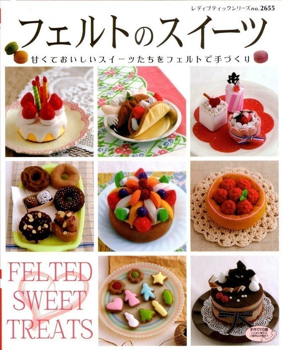 Out-of-print Felted Sweet Treats - Japanese craft book