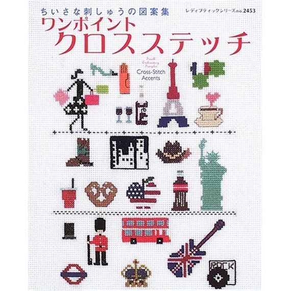 Out-of-print Small Embroidery Sampler Cross-Stitch Accents - Japanese craft book