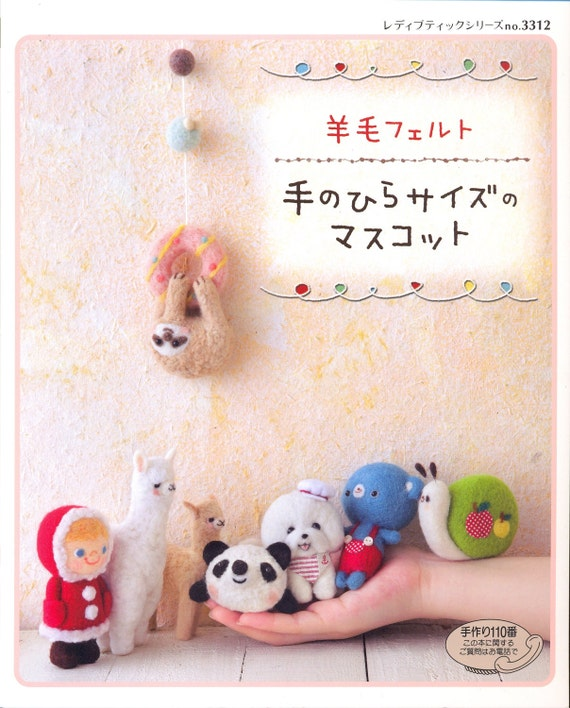 Palm-sized Wool Felt Doll - Japanese craft book