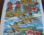 Hawaiian BEACH TOWEL.  Vintage beach or pool towel from the 60's.  Hula girls, Coco Palms, sand and surf.