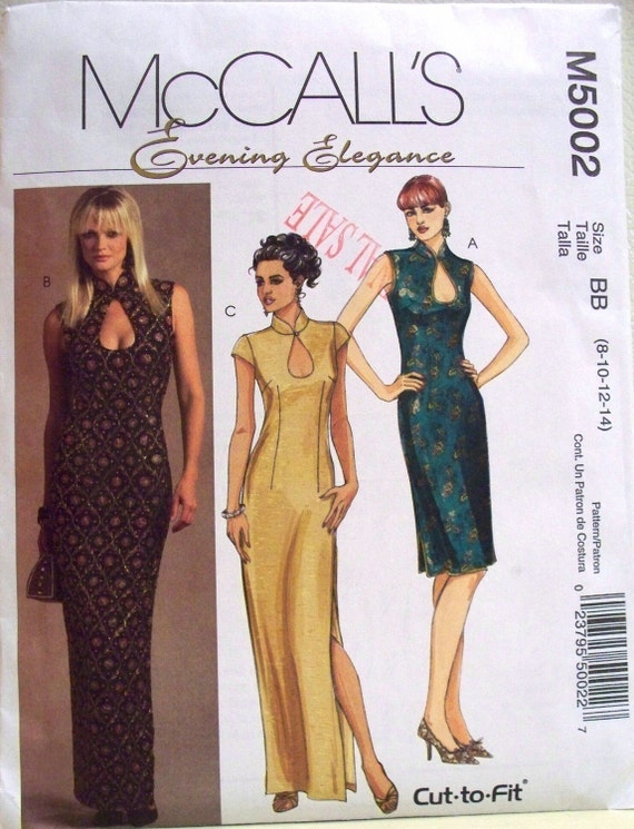 mccalls evening elegance pattern 5002 - misses petite asian inspired dress in two lengths - (2005) - UNCUT