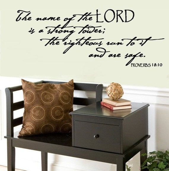 Scripture Wall Decal The name of the LORD is a strong tower PROVERBS   LARGE
