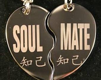Split Heart Soul Mate Split Heart Stainless Steel
