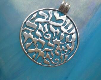 shmah Israel Jewish prayer sterling silver men women necklace