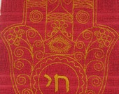Embroidered Hamsa with Chai on Scarlet Terrycloth Dish Towel