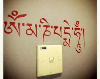 Om Mani Padme Hum TIbetan Script Small wall art decals FREE worldwide SHIPPING