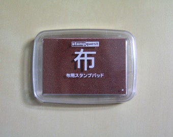 Brown Middle Ink Pad for fabric, U2405
