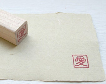 LOVE of Oriental Stamp, U2947