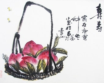 100 Oriental Asia Chinese watercolor painting peach means longevity long life gift for mother and father