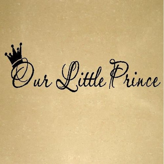 Items Similar To The Little Prince Quote Inspirational: Items Similar To VINYL QUOTE