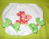 Boutique First Birthday Girls Bloomers Butterfly Applique Personalized