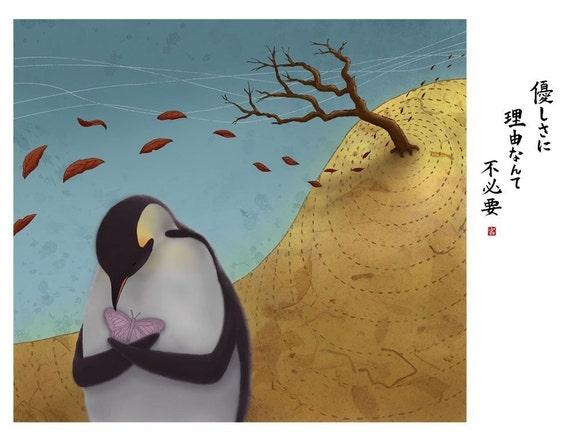 Kindness Penguin Japanese Haiku Art Print 8 5 X By