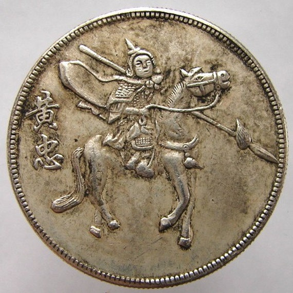 CHINESE ANCIENT MASTERPIECE the Romance of Three Kingdoms Character Figures art coin medal