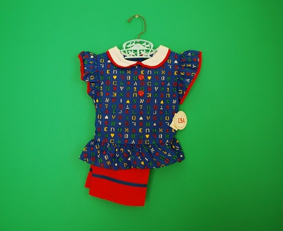 Reserved for Myra- Vintage Girl's Shirt and Pants Set- New Old Stock- Size 24 Months