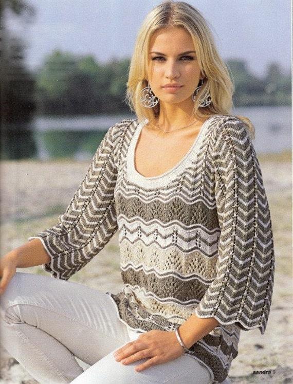 Brown\/beige\/white cotton sweater no.130
