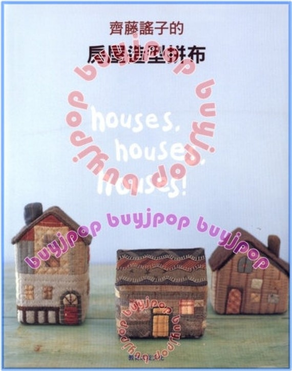 Japanese Craft Pattern Book Patchwork HOUSE HOUSE HOUSE by Yoko Saito  Chinese Version