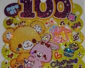 Kamio Charming Pops Sticker Sack