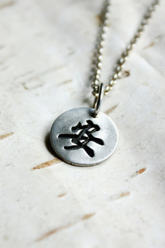 Reserved Listing - Chinese Symbol 'Tranquility' Silver Pendants - Eco Friendly Recycled Silver